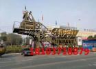 可移动生产混凝土实用节能设备移动式混凝土搅拌站热销