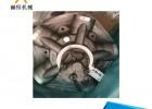 英特姆马达IAM1600H45三一佳木斯创立掘进机配件
