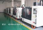 北京二手万能电子试验机回收收购公司