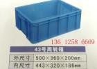 安阳塑料胶箱厂家 安阳偃师市乔丰周转箱 郑州塑料胶箱