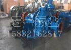 6/4D-AH渣浆泵 耐磨泵 杂质泵 强大泵业