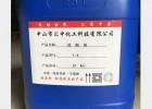 增稠剂(T-8),涂料增稠剂纤维素醚厂家图片【汇中化工】