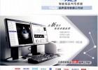 超声科影像工作站软件高清/标清