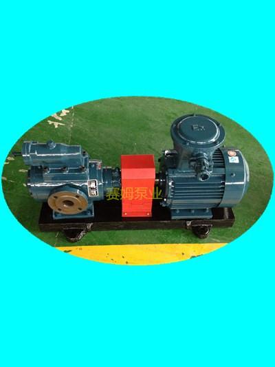 三螺杆泵SNH80R42U12.1W21