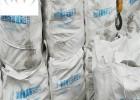 钢纤维增强浇注料 高强耐高温 耐火材料 瑞腾耐材 厂家直销