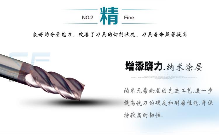 台湾LV不锈钢专用铣刀