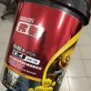 销售东方红柴油机推土机专用机油桶灌装塑料桶生产供应商