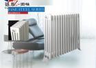 SCGGZ406鋼四柱散熱器每片重量—裕圣華品牌