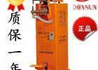上海东升点焊机DN-10/16DN-35脚踏点焊机电焊机