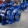 强大泵业 AHR渣浆泵  衬胶泵 橡胶泵 石英砂泵