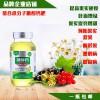 绿陇农用水溶钙肥草莓果树螯合钙防裂果高吸收 糖醇钙叶面肥