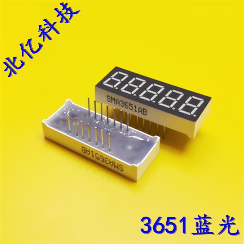 0.36英寸五位数码管 5位共阴红光七段管SMA3651AH