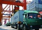重庆到马来西亚海运物流公司-吉隆坡到门服务