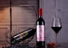 蓝莓红酒,河源少见引入,诚邀代理!