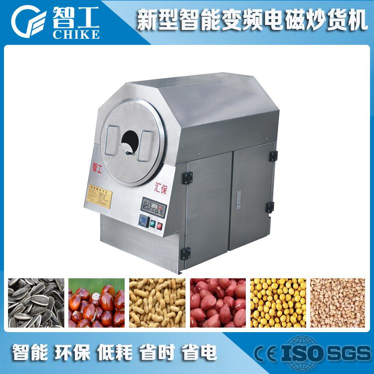 小型多功能电磁炒货机-2