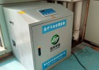 医疗门诊污水处理设备用哪种