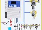 锅炉房天然泄漏报警系统 耐高温可燃气体报警器