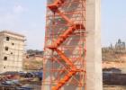 厂家主要生产安全爬梯碳钢材质