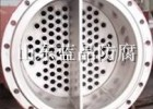 化学镀镍磷合金技术防腐NI-P