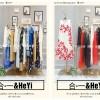 高端原创品牌女装折扣合一大牌剪标拿货找广州明浩