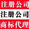 河南驻马店[新办]钢结构工程专业承包企业资质三级资质标准