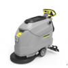德国凯驰BD50/50C手推式洗地机