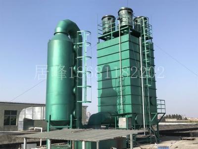 谈谈环境污染以及湿式静电除尘设备