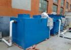 松原生活污水处理设备厂家