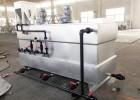 供应山西致德环保三槽式干粉加药装置
