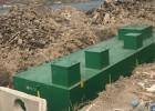 延边生活污水处理设备厂家