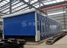 江苏厂家定制 钢结构移动伸缩型