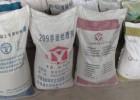 早强减水剂-早强防冻剂、减水剂多少钱一吨?