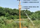 太阳能语音播报杆-森林防火宣传的理想设备