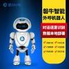 人工智能创业新思路:忠仆1号智能电销机器人诚招代理!
