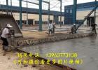 全钢材质金尊框架式震动梁 混凝土整平机组装说明