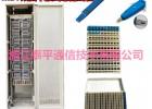 2400L對/回線卡接式音頻總配線架/柜(MDF)