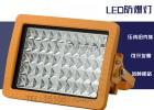 LED防爆灯100W