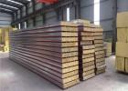 衡水岩棉复合板、衡水岩棉复合板规格、衡水岩棉复合板安装