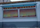 湖北黄冈社区公告栏宣传栏不可或缺