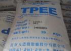 長春1140LH TPEE 臺灣tpee鞋底天線專用料