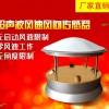 CG-09 超声波风速风向传感器 技术参数及厂家