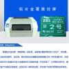 TSC 384MT杆号牌打印机胶带260mm户外电力电杆贴纸