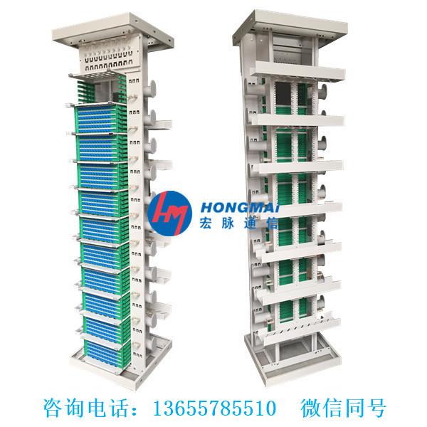 720芯MODF光纤总配线架【厂家】