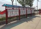鹰潭市灯杆道旗广告牌宣传栏公告栏一件定制