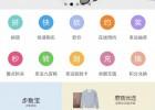小程序三级分销商城砍价拼团等功能_泉州微引擎信息科技有限公司