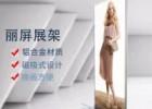 衡阳市海报架展示框公告栏现货供应