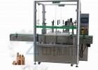 ZHJY-50滚珠瓶精油灌装压塞旋盖机