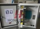 新疆塔城光缆分纤箱 光纤配线箱
