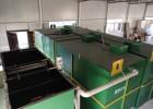 通化生活污水处理设备厂家