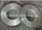 郑州金刚石砂轮厂家性价比高